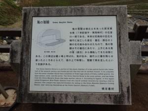明日香村観光 (11)