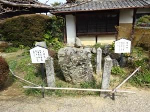 橘寺 (6)