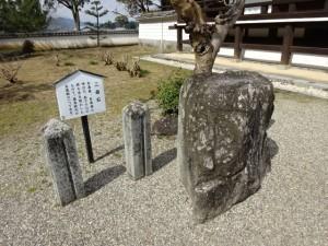 橘寺 (9)