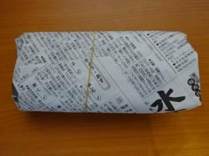 民宿岡田 (10)