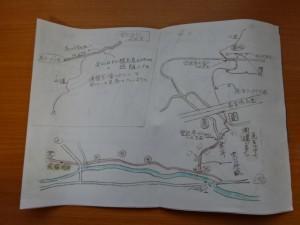 民宿岡田 (9)