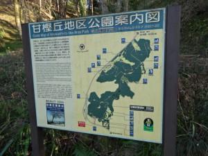 甘樫丘展望台 (2)