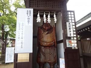 赤穂大石神社 (4)