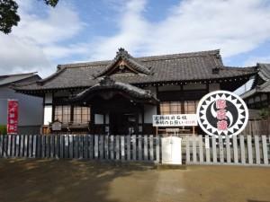 赤穂大石神社 (7)