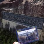 【ダムカード】前山ダム 香川県のダムカードゲット!