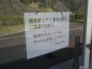 前山ダム ダムカード (6)