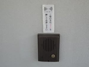 前山ダム ダムカード (7)