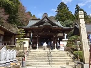 大窪寺結願証 (2)