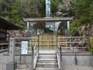 大窪寺結願証 (3)