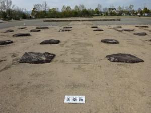 広渡廃寺跡歴史公園 (4)