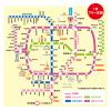 【お得なきっぷ】羽田空港から東京都心の移動は東京トラベル1DAYパスのコスパが高い!