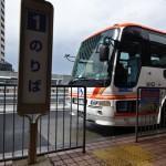 【神戸三宮・舞子-高松線】神姫バス ハーバーライナーに乗ってみた!