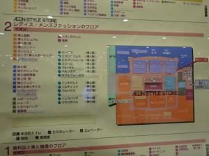 イオンラウンジ イオン高松店 (2)