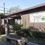 【香川県のゲストハウス】ミカサスカサに泊まってみた!