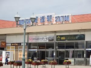 尾道駅 (1)