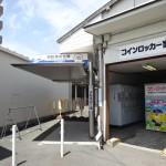 【自転車組立場併設】JR尾道駅はサイクリストにやさしい駅だった!