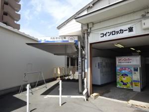 尾道駅 (4)