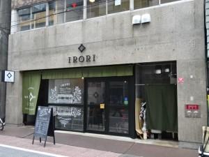 IRORI Nihonbashi Hostel and Kitchen (1)