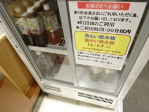 イオンラウンジ イオンナゴヤドーム前店 (7)