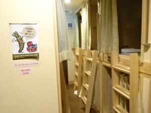 ゲストハウスわさび名古屋駅前 (4)