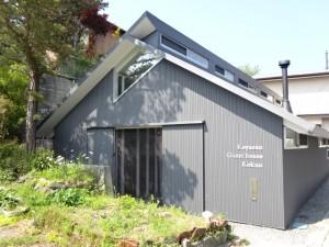 高野山ゲストハウス Kokuu (1)