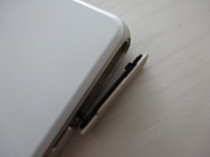 xperia-so-04f電池キャップ