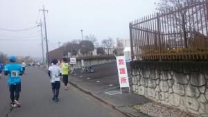 上尾シティハーフマラソン18