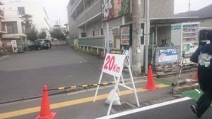 上尾シティハーフマラソン25