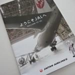 【工場見学】JAL 日本航空 工場見学 SKY MUSEUMに行ってみた!