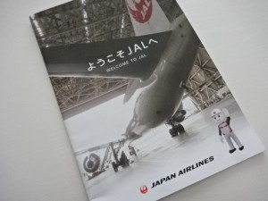 JAL工場見学3