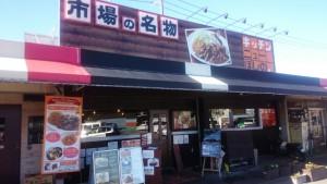 キッチンニューほしの本店