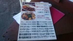 キッチンニューほしの本店4