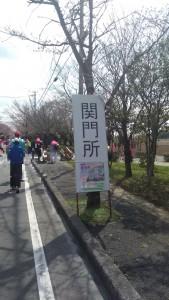 幸手マラソン (10)