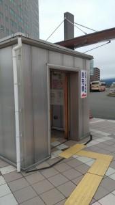 盛岡⇔青森 あすなろ号 (1)