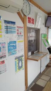 盛岡⇔青森 あすなろ号 (2)