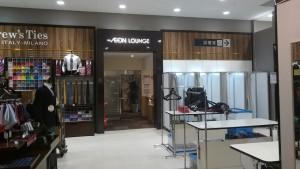 イオンライウンジ イオン船橋店 (3)