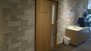 イオンライウンジ イオン船橋店 (6)