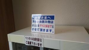 イオンライウンジ イオン船橋店 (9)