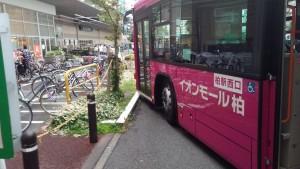 イオンラウンジイオン柏 送迎バス (1)
