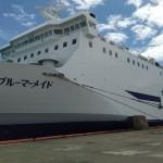 【青森→函館】徒歩で津軽海峡フェリーに乗ってみた!