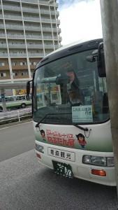 津軽海峡フェリー (2)