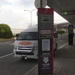 【長崎空港⇔佐世保駅】ジャンボタクシーに乗ってみた!