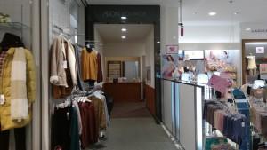 イオンラウンジ イオン鹿児島店 (5)