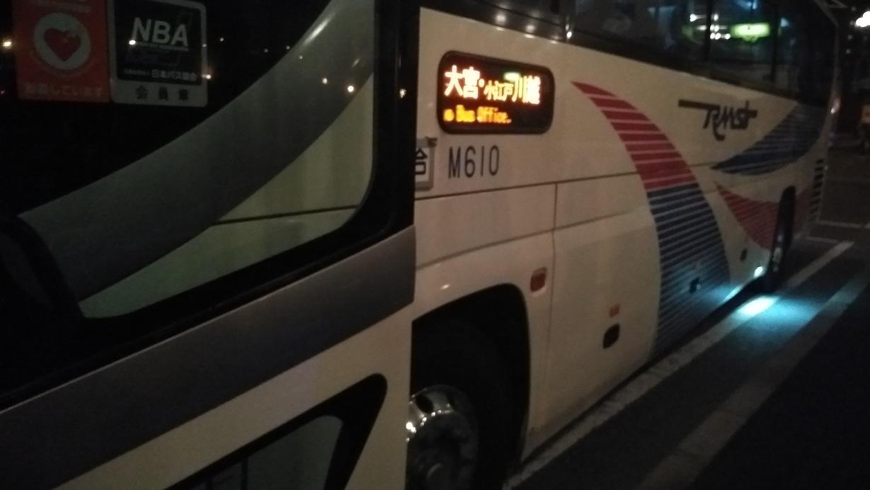 東京ディズニーリゾート⇔大宮駅】高速バスに乗ってみた!