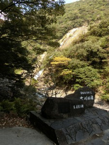 大川の滝2