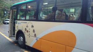 屋久島縄文杉登山バス (2)