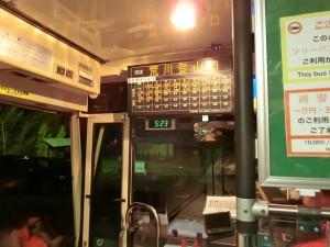 屋久島縄文杉登山バス (3)