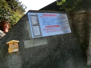 湯泊温泉 (1)