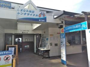 しまなみ海道レンタサイクル (5)