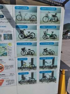しまなみ海道レンタサイクル (6)